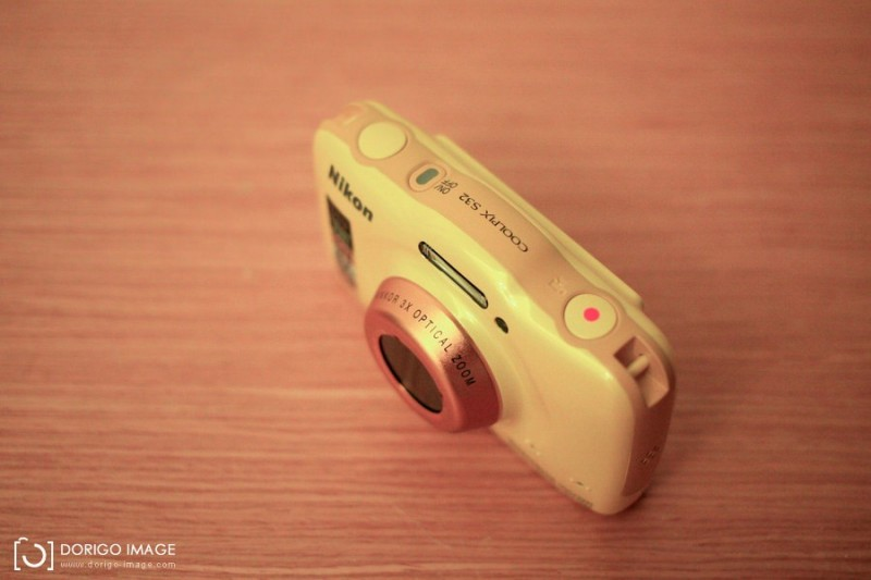 NikonCOOLPIXS32_1541320020416.jpg