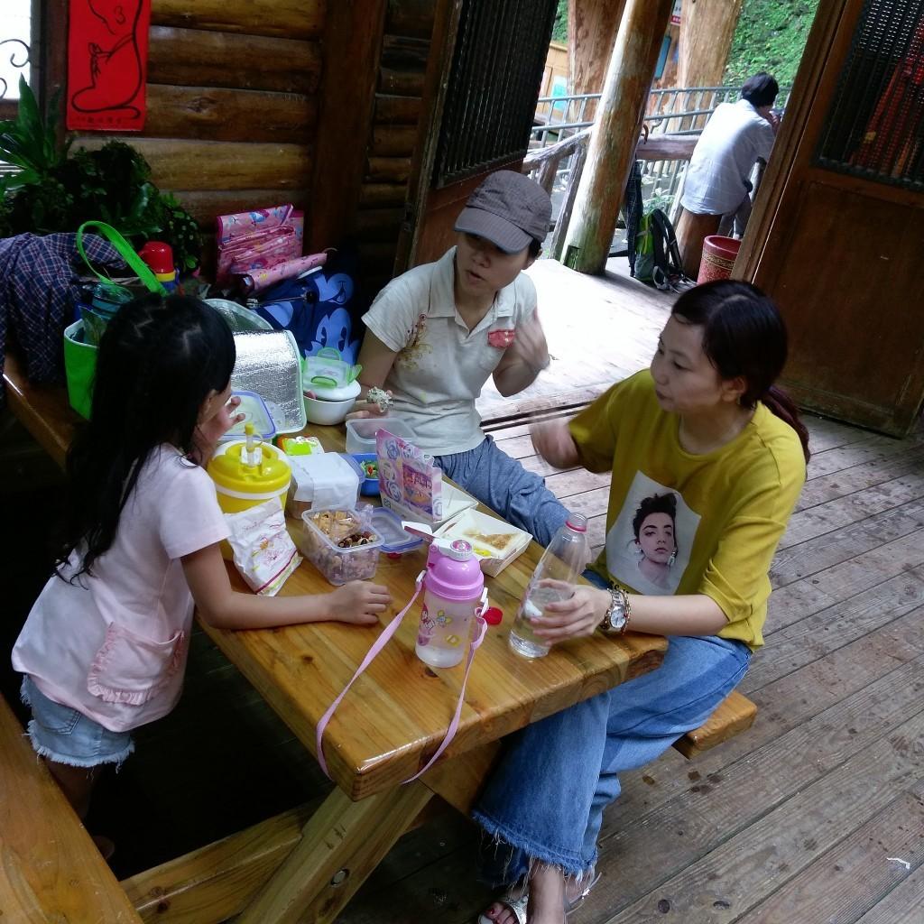 三峽滿月圓家庭野餐